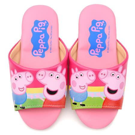 童鞋城堡-粉紅豬小妹 中大童 室內拖鞋PG0050-桃