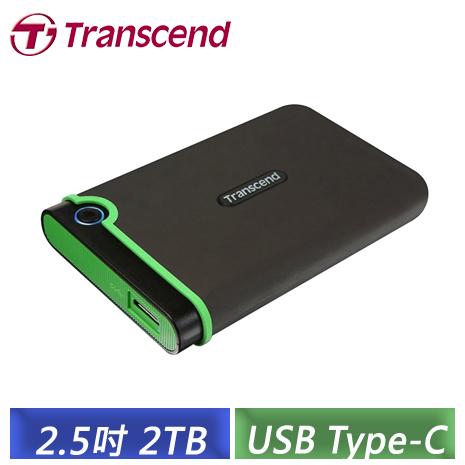 創見 StoreJet 2TB 25MC USB Type-C 2.5吋行動硬碟 (TS2TSJ25MC)-【送HDD硬殼保護套】