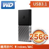 WD 威騰 My Passport SSD 256G 外接固態硬碟