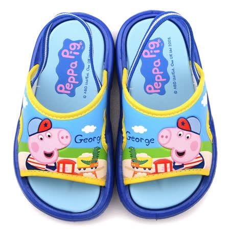 童鞋城堡-粉紅豬小妹 喬治豬 中童 俏皮戶外拖鞋PG0058-藍