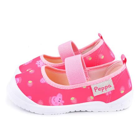 童鞋城堡-佩佩豬 中童 草莓造型休閒室內鞋PG8531-粉