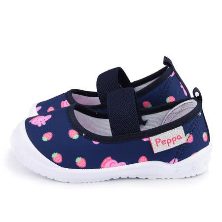 童鞋城堡-佩佩豬 中童 草莓造型休閒室內鞋PG8531-藍