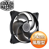 Cooler Master 酷碼 MasterFan Pro 140AP 風扇(風壓型)