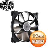 Cooler Master 酷碼 MasterFan Pro 140AF 風扇(風量型)