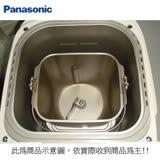 Panasonic國際 SD-BM152 麵包機專屬內鍋(不含內部葉片)