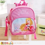 魔法Baby 兒童背包 迪士尼公主授權正版雙肩小背包 f0230