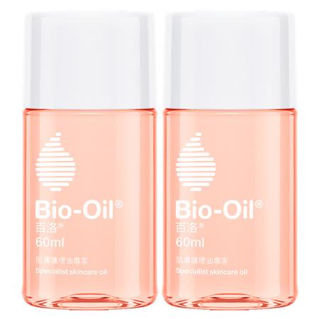 Bio-Oil百洛 護膚油60ml(2入組)