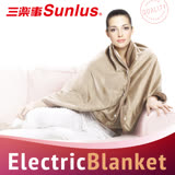【Sunlus】三樂事典雅披肩電熱毯贈蝶型按摩機
