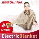 【Sunlus】三樂事典雅披肩電熱毯SP2703