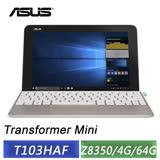 ASUS Transformer Mini T103HAF-0051GZ8350 (10.1吋/x5-Z8350/4G/64G/Win10)冰柱金-【送華碩原廠滑鼠+筆電保護包】