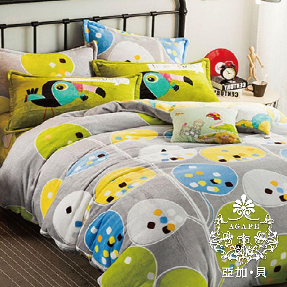 AGAPE亞加‧貝《夢幻泡沫》法萊絨 標準雙人 5x6.2尺 四件式鋪棉冬包兩用被組(床包加高35cm)