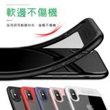 【PS Mall】 防摔雙質感TPU軟邊+透明壓克力背板5.8吋手機殼 iPhone X /8 (J1795)