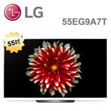 【LG樂金】55型 OLED智慧連網電視(55EG9A7T)-送基本安裝+LG SOUND360藍牙喇叭(NP7860)