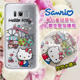三麗鷗授權 Hello Kitty 三星 Galaxy S8 5.8吋 夢幻童話 彩鑽氣墊保護殼(遊樂園)