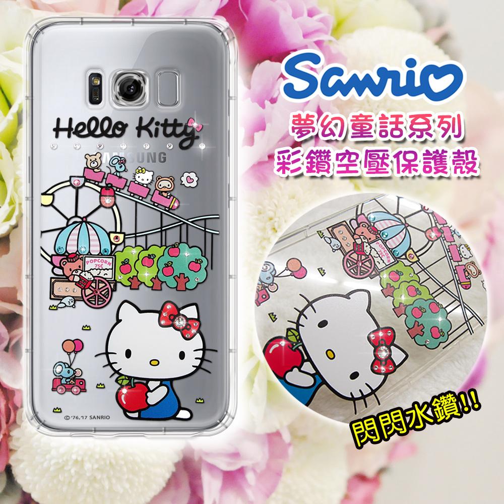 三麗鷗授權 Hello Kitty 三星 Galaxy S8+ / S8 Plus 夢幻童話 彩鑽氣墊保護殼(遊樂園)