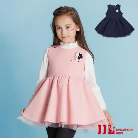 JJLKIDS童裝<BR>圓領無袖洋裝(2色)