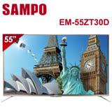【SAMPO聲寶】55型 4K LED液晶顯示器 EM-55ZT30D(含基本安裝)