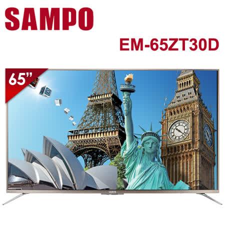 SAMPO聲寶 65吋 4K UHD 聯網液晶顯示器