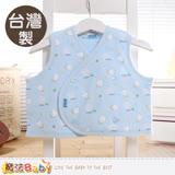 魔法Baby 嬰兒外套 台灣製厚鋪棉背心外套 h1164a