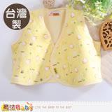 魔法Baby 嬰兒外套 台灣製厚鋪棉背心外套 h1164b