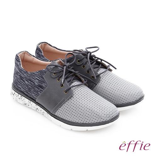 effie 都會舒適 蠟感牛皮拼布綁帶休閒鞋(淺灰)