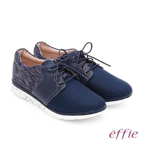 effie 都會舒適 蠟感牛皮拼布綁帶休閒鞋(深藍)