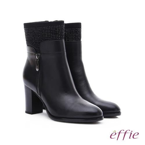 effie 保暖靴 牛皮拼接絨布閃亮水鑽拉鍊中筒靴(黑)