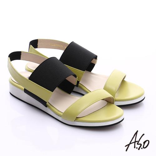 A.S.O 玩美涼夏 真皮鬆緊帶楔型涼鞋(黃錄)