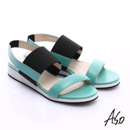 A.S.O.阿瘦 真皮鬆緊帶楔型涼鞋