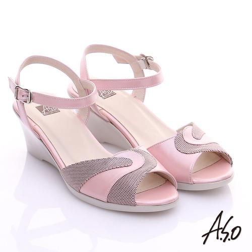 A.S.O 輕旅氣墊 真皮雙材質氣墊涼鞋(粉)