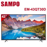 【SAMPO聲寶】 43吋 Smart LED 聯網液晶顯示器 EM-43QT30D(含基本安裝)
