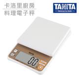 【TANITA】2kg卡洛里廚房電子料理秤-白色