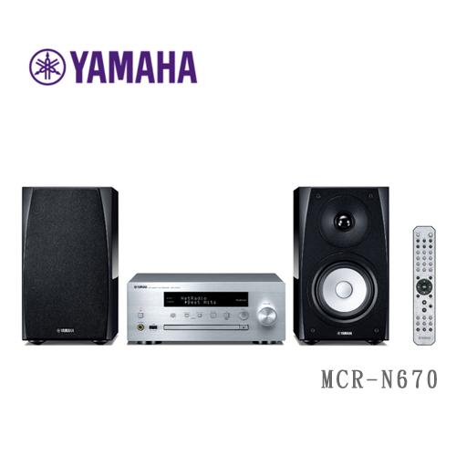 YAMAHA 桌上型組合式音響 MCR-N570 WIFI 藍芽