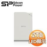 Silicon Power 廣穎 S03 2TB USB3.0 2.5吋行動硬碟《白》