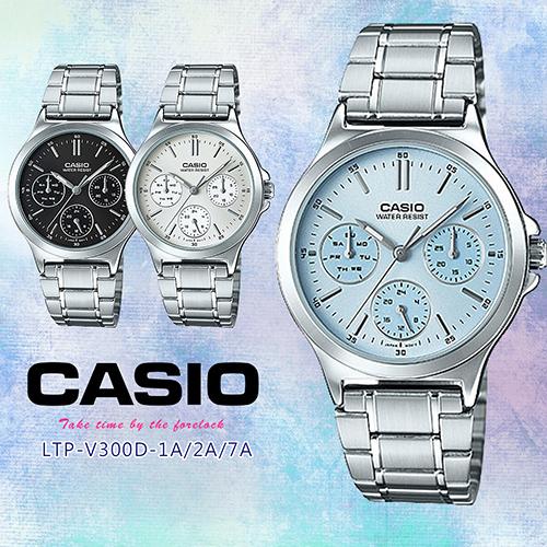 【CASIO卡西歐】都會時尚三針三眼石英腕錶 LTP-V300D-1A/2A/7A
