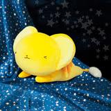 【FURYU】日版 庫洛魔法使 景品 可魯貝洛斯 趴姿小可 絨毛娃娃