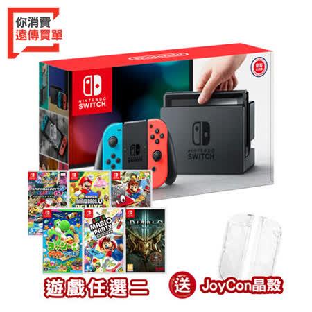 任天堂Switch主機+ 瑪利歐遊戲四選二