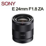 SONY E 24mm F1.8 ZA廣角定焦鏡頭(平行輸入)贈UV鏡+吹球清潔組