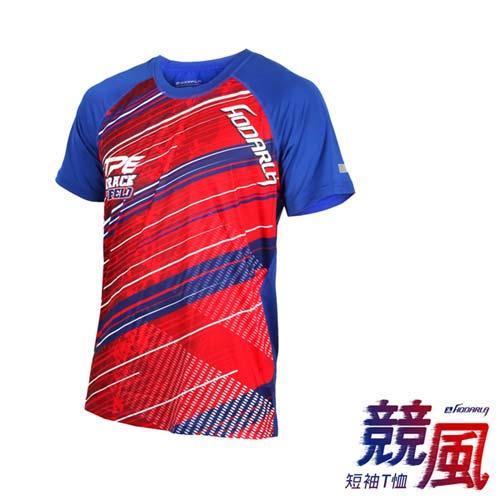 (男) HODARLA 競風超輕量短袖T恤-路跑 慢跑 健身 訓練 短袖上衣 T恤 台灣製 紅藍