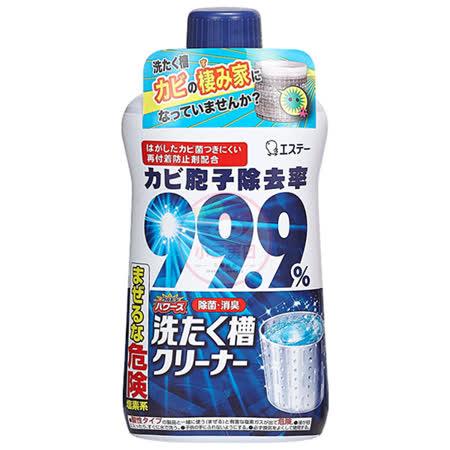 買四送四 日本ST雞仔牌 洗衣槽專用洗劑550g