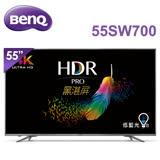 【送王品陶板屋餐券4張】BenQ 55吋 智慧聯網 4K HDR 護眼廣色域液晶電視+視訊盒 (55SW700)再申請原廠回函2件好禮