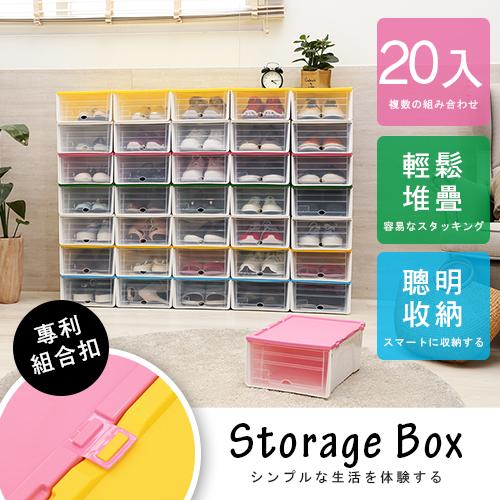 糖果色系 滑蓋式抽屜收納盒20入