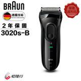 福利品【德國百靈BRAUN】-新升級三鋒系列電鬍刀(黑)3020s-B