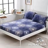 《HOYACASA瑪拉奇》雙人親膚極潤天絲床包枕套三件組