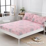 《HOYACASA瓦妮莎》雙人親膚極潤天絲床包枕套三件組