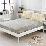 《HOYACASA法比恩》雙人親膚極潤天絲床包枕套三件組