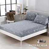 《HOYACASA薩琳娜》雙人親膚極潤天絲床包枕套三件組