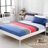《HOYACASA聖堤諾》雙人親膚極潤天絲床包枕套三件組