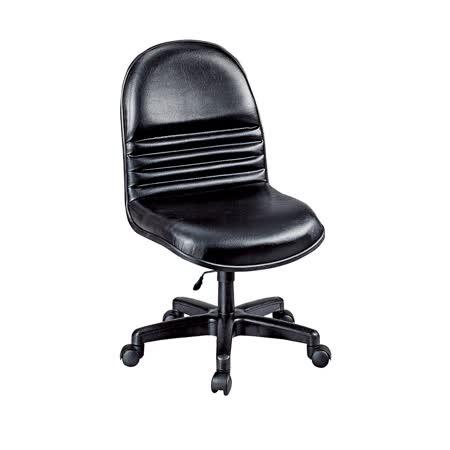 ABOSS 無手黑皮辦公椅