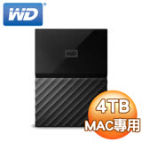 WD 威騰 My Passport for Mac 4TB 2.5吋 USB3.0 行動硬碟(WESN)